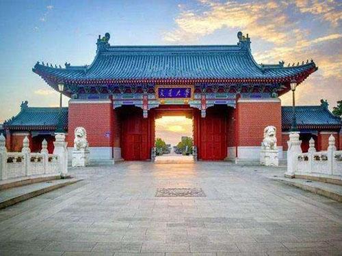 上海市交通大学