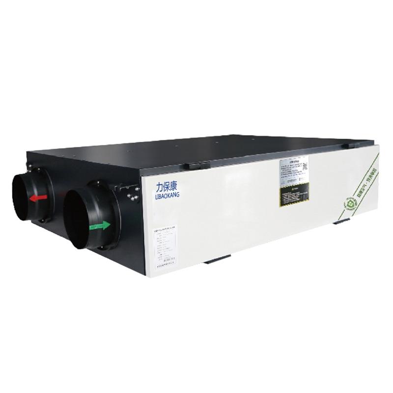 防霾全热交换新风系列LBK-ACI350