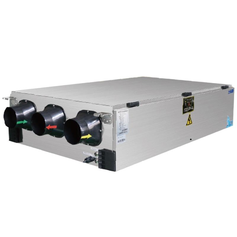 防霾全热交换新风加湿系列LBK-38L/400C